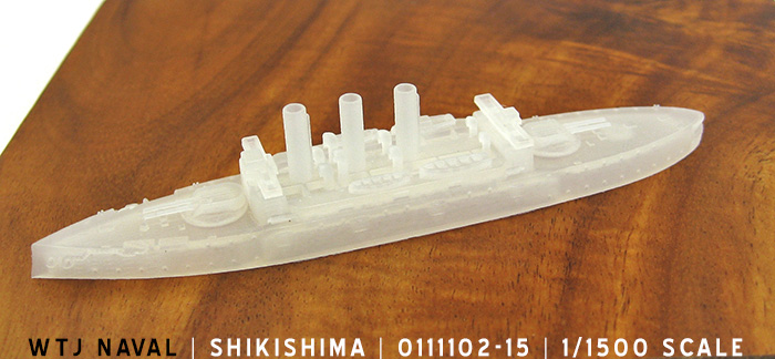 Shikishima (plastic finish)
