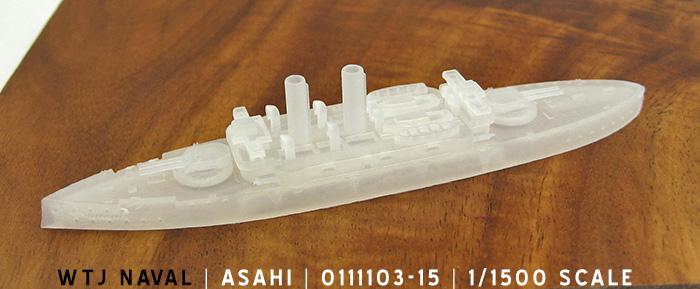 Asahi (plastic finish)