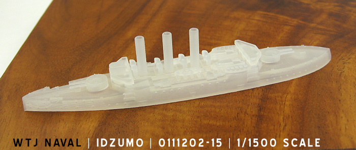 Idzumo (plastic finish)