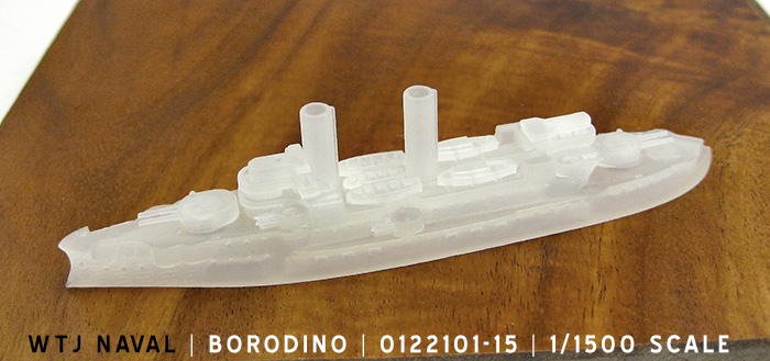 Borodino (plastic finish)