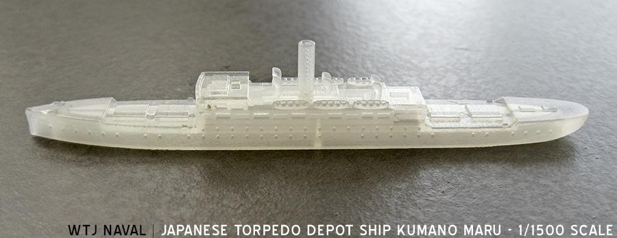 img_moreinfo_0111701-15_kumanomaru.jpg